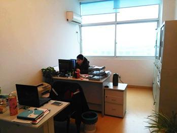 奥曼特办公室