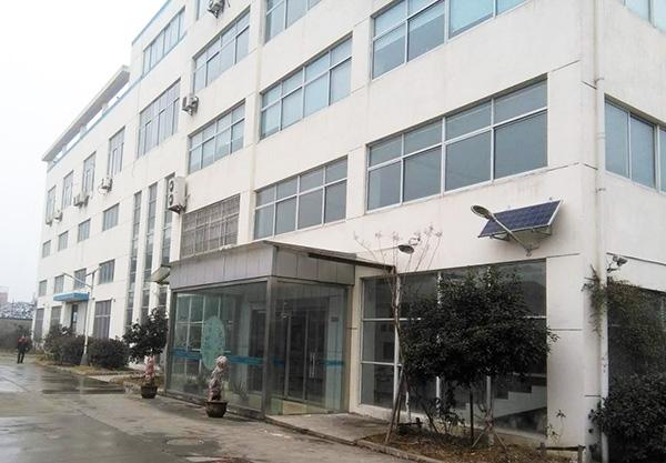 奥曼特办公大楼