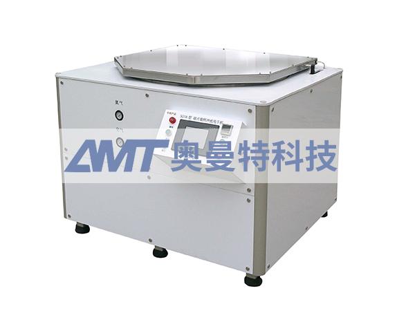 上海新昇在奥曼特采购了一批甩干机